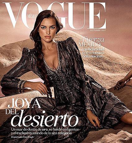 Ирина Шейк всексуальном образе появилась наобложке Vogue